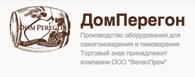 ООО ДомПерегон