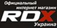 RDX Украина
