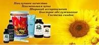Интернет-магазин «apteka-nsp.kz»