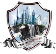 """Веб - студия """"Скайдар"""""""