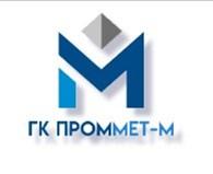 ООО ГК ПроММет - М
