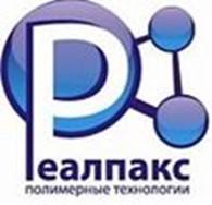 ООО НПК «РЕАЛПАКС» — производство концентратов пигментов, модифицирующих добавок и литой обуви