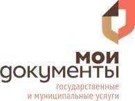 """""""Центр госуслуг района Филевский Парк"""""""