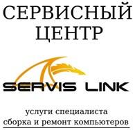 Сервис Линк