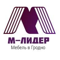 М-Лидер