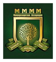 Зеленый пояс Москвы