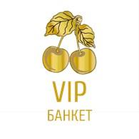 «ViP Banket»