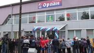 «Специализированная детско-юношеская школа  олимпийского резерва № 1»
