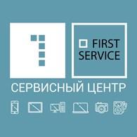 """Сервисный центр """"First Service"""""""
