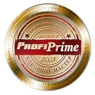 ProfiPrime-хороший мастер
