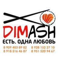 """DimAsh"""