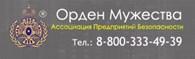 """""""КОДЕКС"""""""