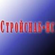 ТОО «СтройСнаб-НС»