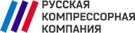 Русская компрессорная компания