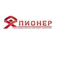 ООО ПТК Пионер