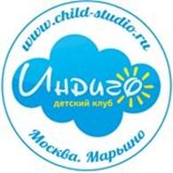 Детский клуб Индиго в Марьино