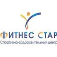 ФИТНЕС СТАР, оздоровительный центр