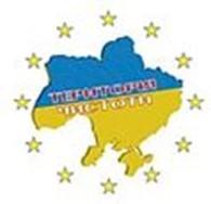 """ПП «ТЕРИТОРІЯ ЧИСТОТИ""""- дистрибьютор ANTISLIP baltik. Моющие средства, Дезинфицирующие средства."""