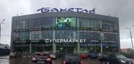 """Торговый центр """"Евростройдом"""""""