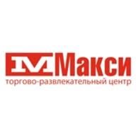 Торгово-развлекательный центр «Макси»
