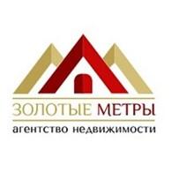 Агентство недвижимости «Золотые метры»