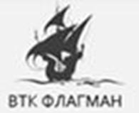 ООО «ВОСТОЧНАЯ ТОРГОВАЯ КОМПАНИЯ «ФЛАГМАН»