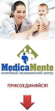 """""""MedicaMente"""""""