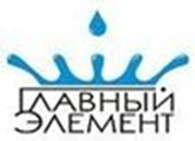 ЗАО «Главный элемент»