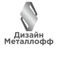 Дизайн Металлофф