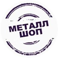 Металл-Шоп