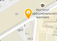 ООО «Галифанов, Мальков и партнеры»