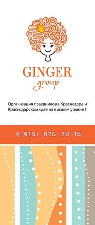 Ginger Group