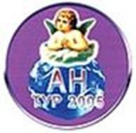 ПП «Антур-2005»