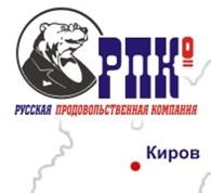 """""""Русская продовольственная компания"""""""