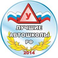 """Автошкола ЧОУ ЦПП """"Инновация"""""""