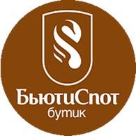 Бьюти Спот бутик