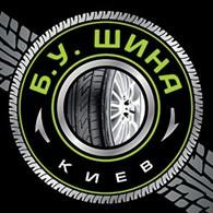 Шины б/у Rosparovka