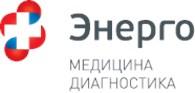 """Медицинский диагностический центр """"Энерго"""""""