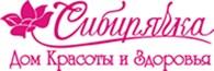"""Салон красоты """"Сибирячка"""""""
