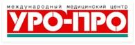 """Медицинский центр """"Уро-Про"""""""