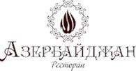 Азербайджан, ресторан