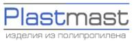 """ООО """"Пластмаст"""""""