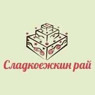 """Интернет-магазин """"Сладкоежкин Рай"""""""