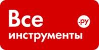 """Интернет магазин """"ВсеИнструменты.ру"""""""