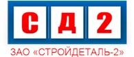"""Компания """"Стройдеталь-2"""""""