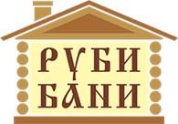 Руби Бани