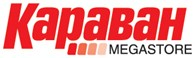 «Караван Megastore» – сеть торгово-развлекательных центров
