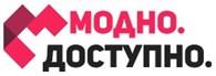 """МодноДоступно"" Курск"