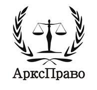 Аркс Право