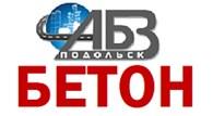 """""""АБЗ-Подольск"""""""